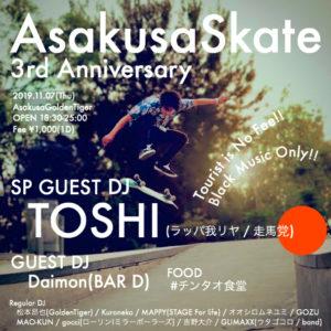 AsakusaSkate 3rd Anniversary
