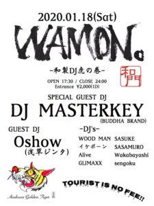 WAMON。-和製DJ虎の巻-