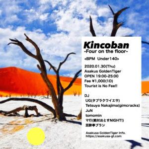 Kincoban