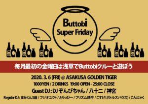 Buttobi Super Friday