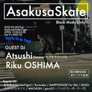 AsakusaSkate