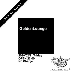 GoldenLounge